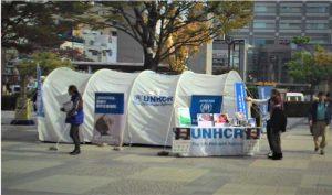 [20.02.01-02開催]「ワン・ワールド・フェスティバル」 体験!難民キャンプ
