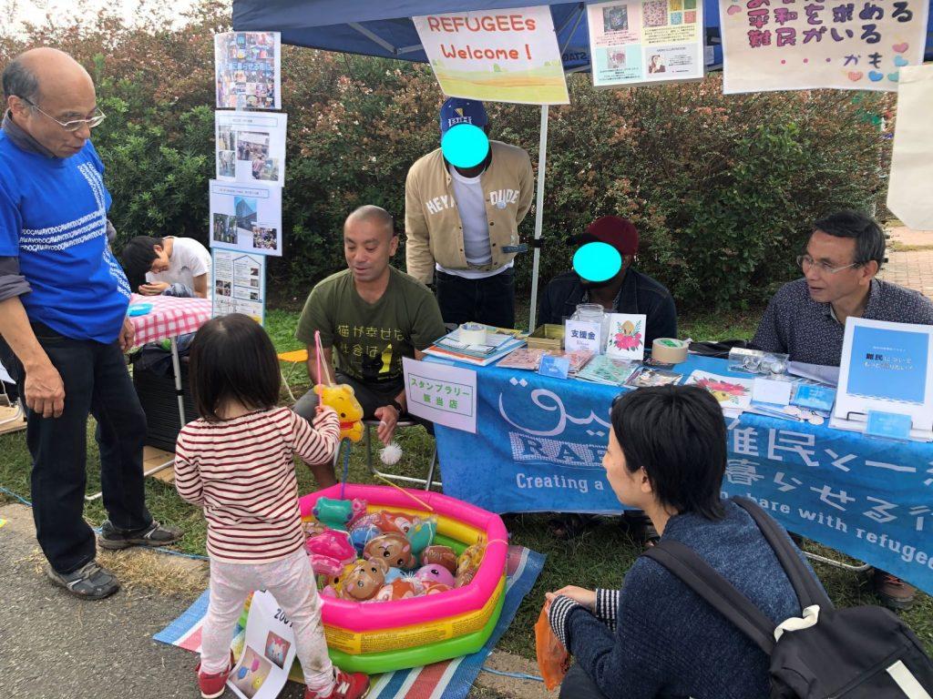 第19回 淀川河川敷フェスティバル
