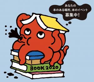 【BOOK FESTA JAPAN2020(ブックフェスタ・ジャパン2020)】に、まちライブラリー@RAFIQ(OSAKAなんみんハウス)が「#ハッシュタグ参加」します